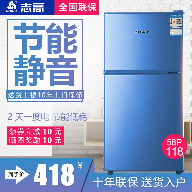 438.00元包邮志高双开门冷冻冷藏小型家用小冰箱
