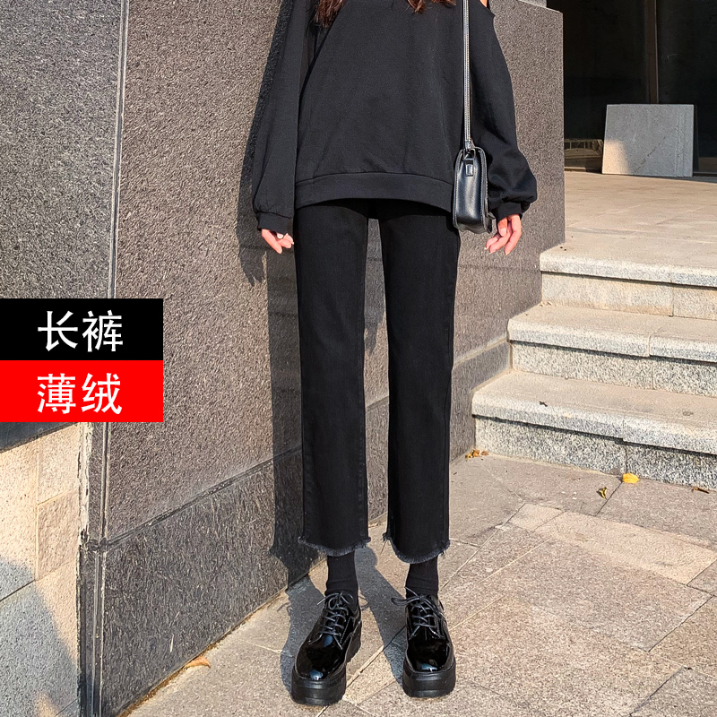 Black jeans womens autumn and winter 2020 new high waist Plush thickened thin versatile loose nine point straight pants
