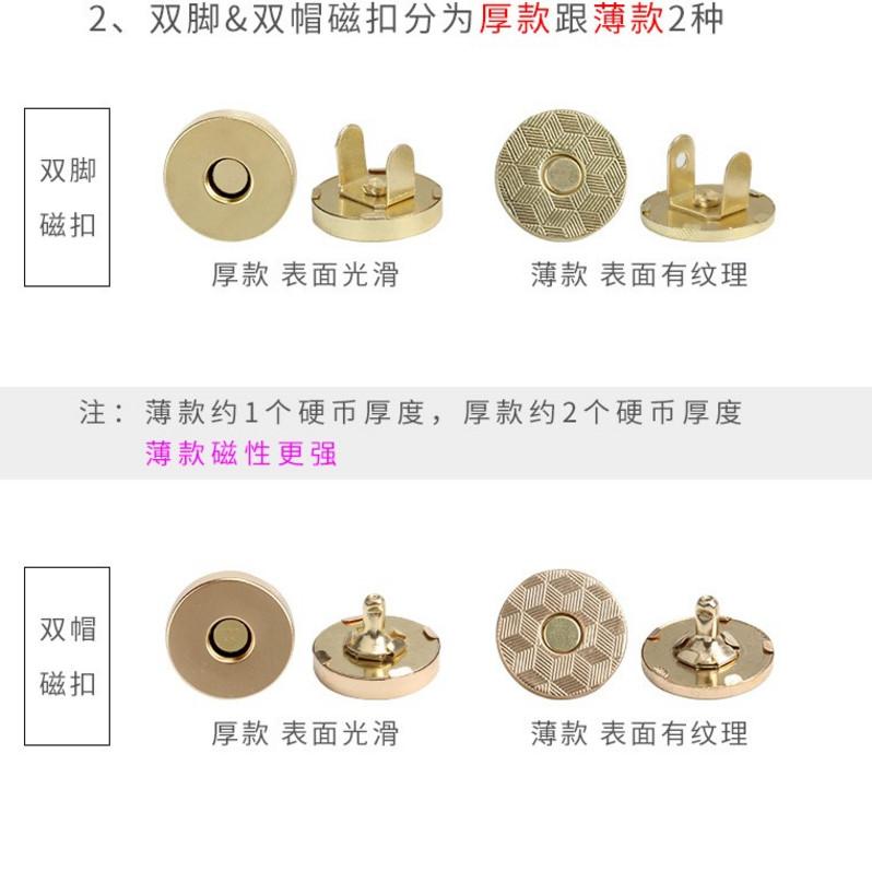 的配件扣子锁扣吸盘式箱包暗扣按扣金属磁扣吸铁扣钱包磁铁扣包包