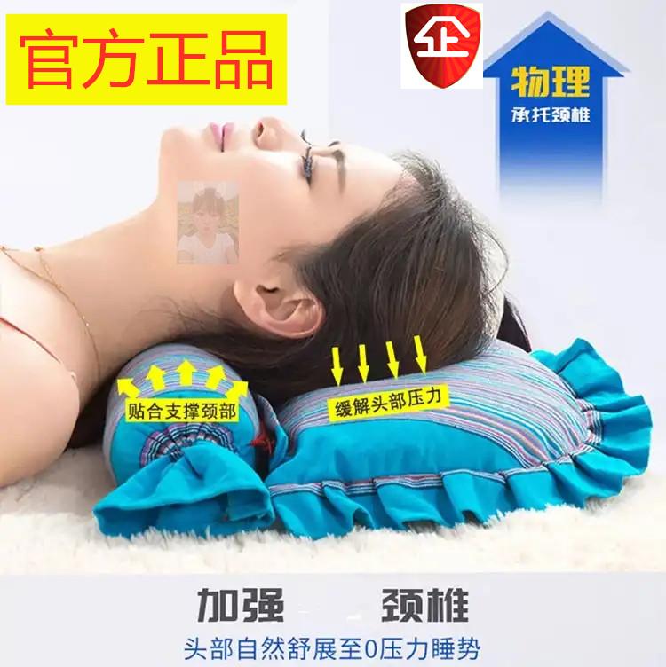 艾然宜家颈椎枕头矫正器病修复月牙形纯 艾草定型枕大人专用