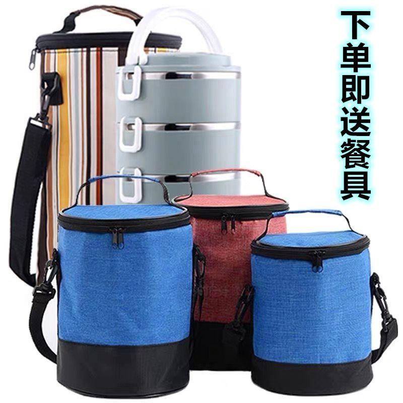 加厚饭盒袋子保温包防水圆形保温袋饭盒袋便当袋子便当包保温桶袋