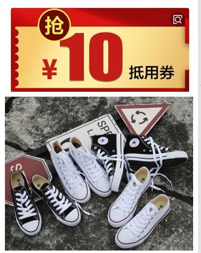 11-08新券2019男生夏季名仕匡威帆布鞋男高帮潮鞋太极网红鞋子板鞋阴阳鞋