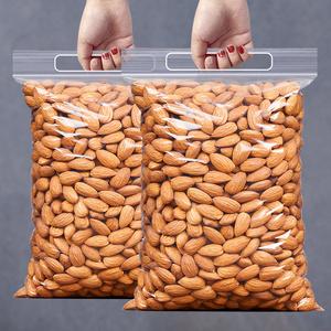 新鲜巴旦木仁500g袋装包邮原味大杏仁坚果扁桃仁散装干果孕妇零食