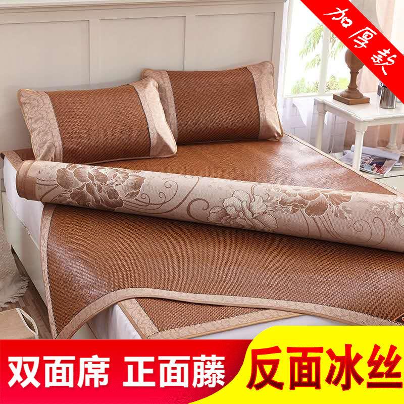 Декоративные одеяла и подушки / Прикроватные коврики Артикул 619179765601