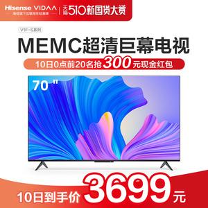 海信VIDAA 70V1F-S 70英寸4K高清智能声控全面屏液晶平板电视机75