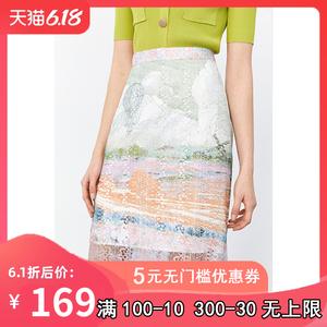 Lily2020夏季新款女装淑女蕾丝镂空高腰A字中长裙包臀裙半身裙