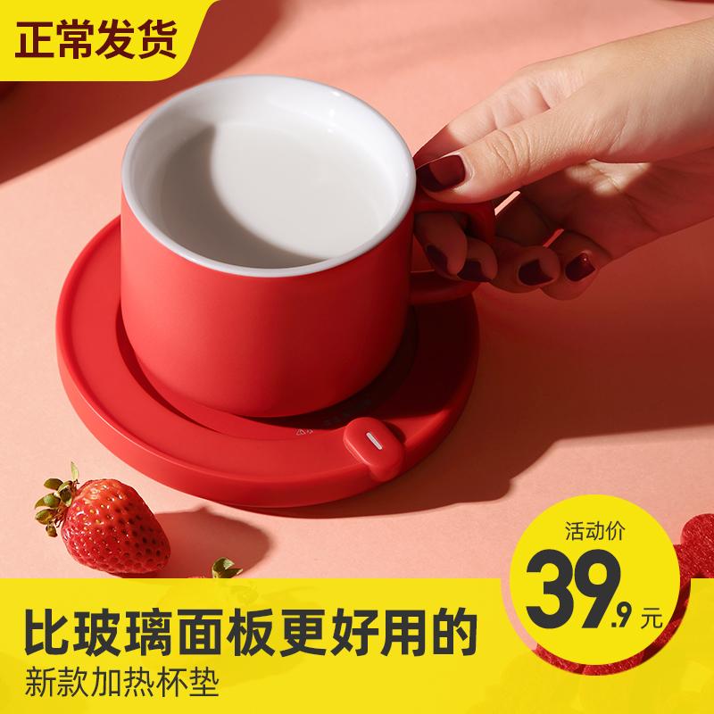洋葱加热杯垫恒温保温暖暖杯55度自动加热垫水杯子底座热牛奶神器