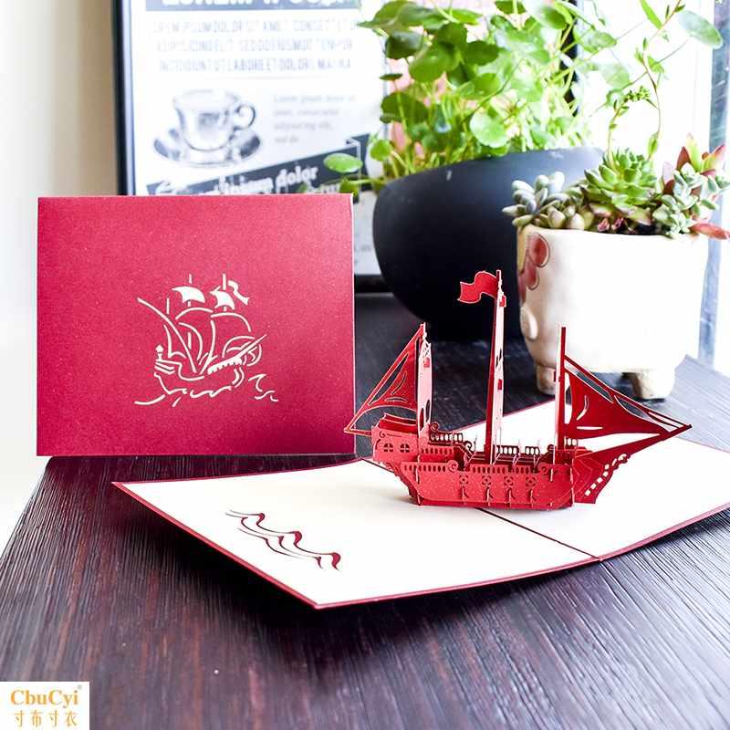 3D立体贺卡生日贺卡走心礼物韩国创意立体高档儿童生日卡片礼物