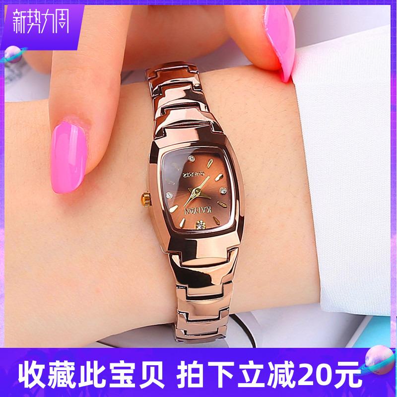 Authentic watch female student Korean version simple fashion fashion womens watch waterproof tungsten steel quartz watch for women