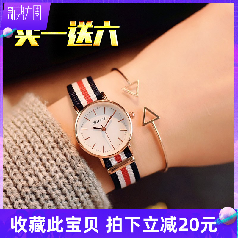 Watch lovers ins style female students DW male trend simple Korean childrens fashion sports nylon canvas net red