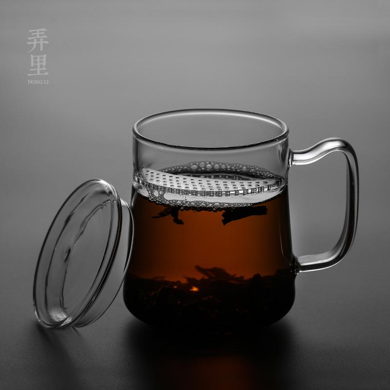弄里绿茶杯简约加厚耐热玻璃功夫茶杯办公杯带把有盖过滤网水杯子