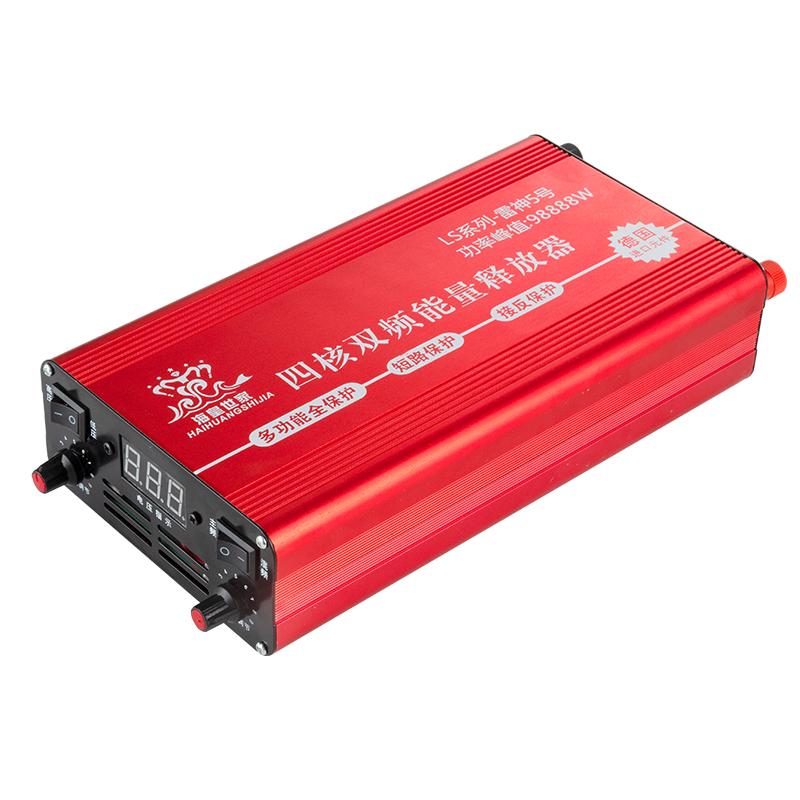 热销11件限时2件3折12v家用多功能省电子升压逆变器