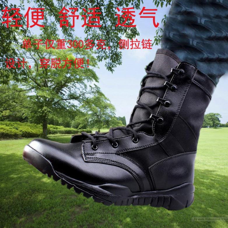 Tactical security shoes shock absorption summer combat boots ultra light side zipper low top mens boots running military boots mesh 07 women