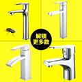 卫生间全铜台上洗脸洗手盆水龙头