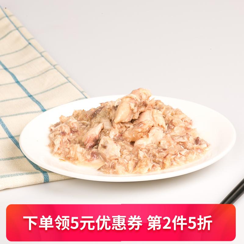 恩琦白肉猫咪罐头金枪鱼大块纯肉增肥发腮零食成幼猫湿粮80g*6罐