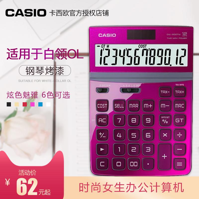 Калькуляторы Артикул 595001303323