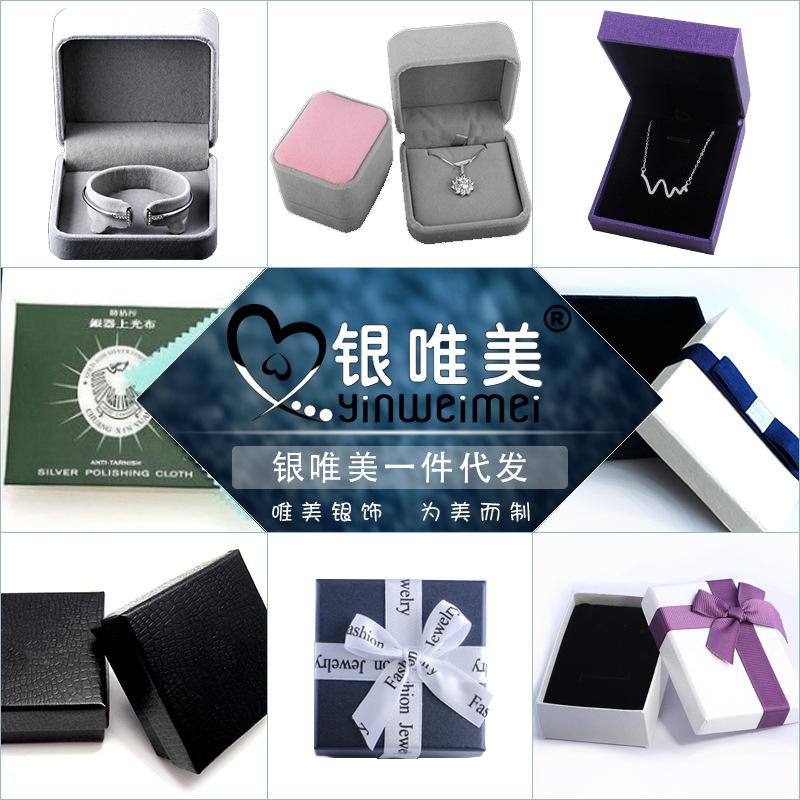 饰品小商品混批  品质盒子配件礼品圣诞