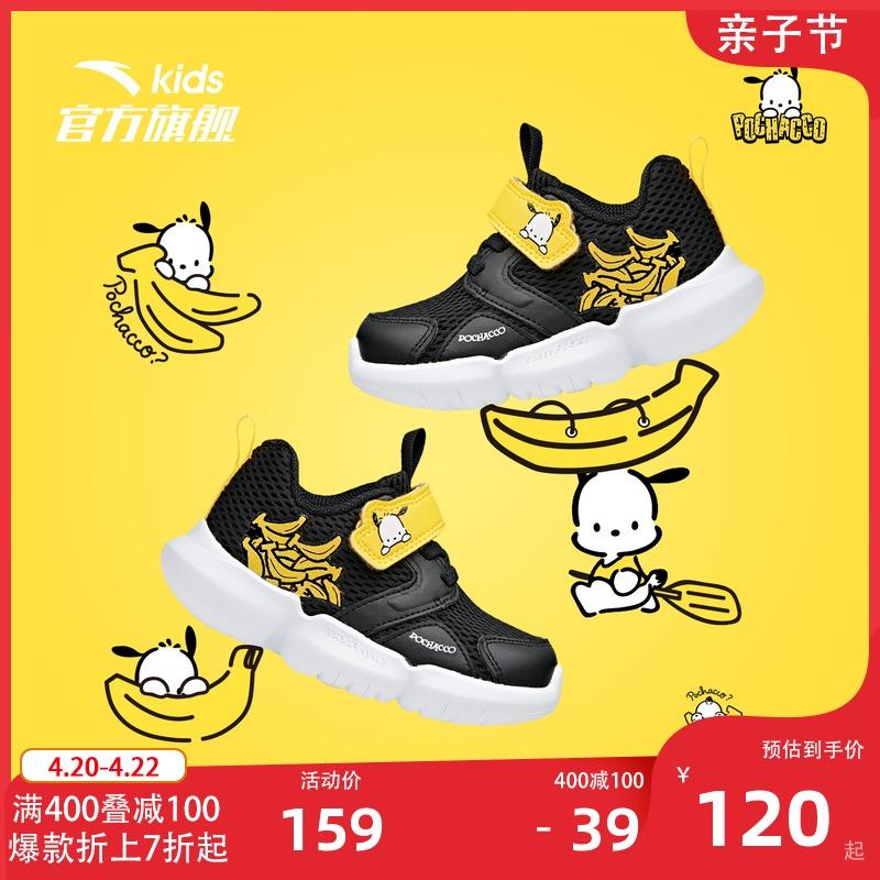安踏童鞋2021年春季新款商场同款婴童网面透气学步鞋男女宝宝鞋子