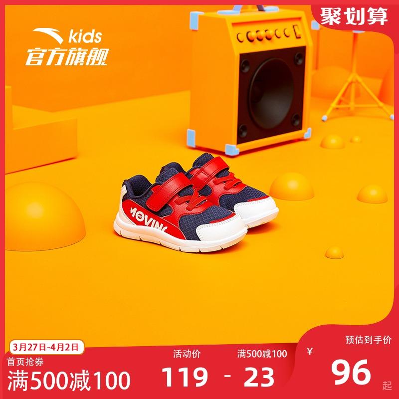 安踏运动鞋2021春夏新款男童休闲鞋质量怎么样