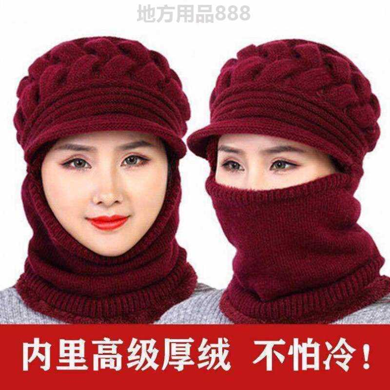 Neck protection wine red comfortable wool soft one-piece cap childrens electric car light purple tweed winter grey