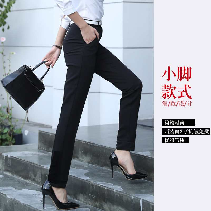 Suit pants woman autumn winter Black Slim fitting business pants high waist straight tube small feet micro pull pants professional trousers woman