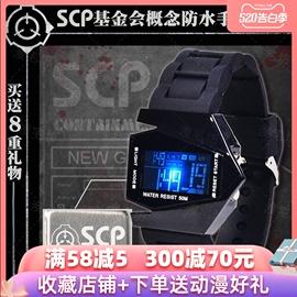 漫宅坊二次元SCP基金会手表动漫男女防水LED多功能电子表游戏周边图片
