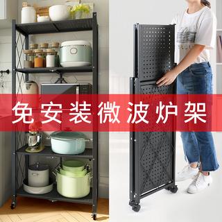厨房可折叠微波炉置物架落地多层烤箱电饭煲锅具收纳储物架子货柜