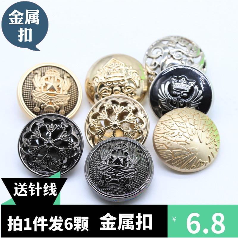 Top grade versatile mens and womens metal coat button windbreaker button round gold button coat button suit button