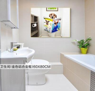 Eye covering dog toilet bathroom toilet waterproof decoration painting bathroom living room electricity meter box shielding nail free hanging picture