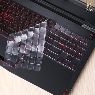 畅销畅销联想拯救者r720 笔记本电脑键盘膜y720 ideapad y700保护