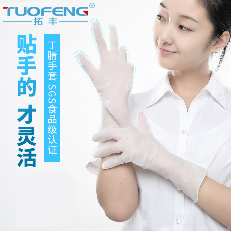 Disposable gloves, food grade, thickened, durable rubber latex, wear-resistant, dishwasher, household, waterproof, dining and inspection gloves