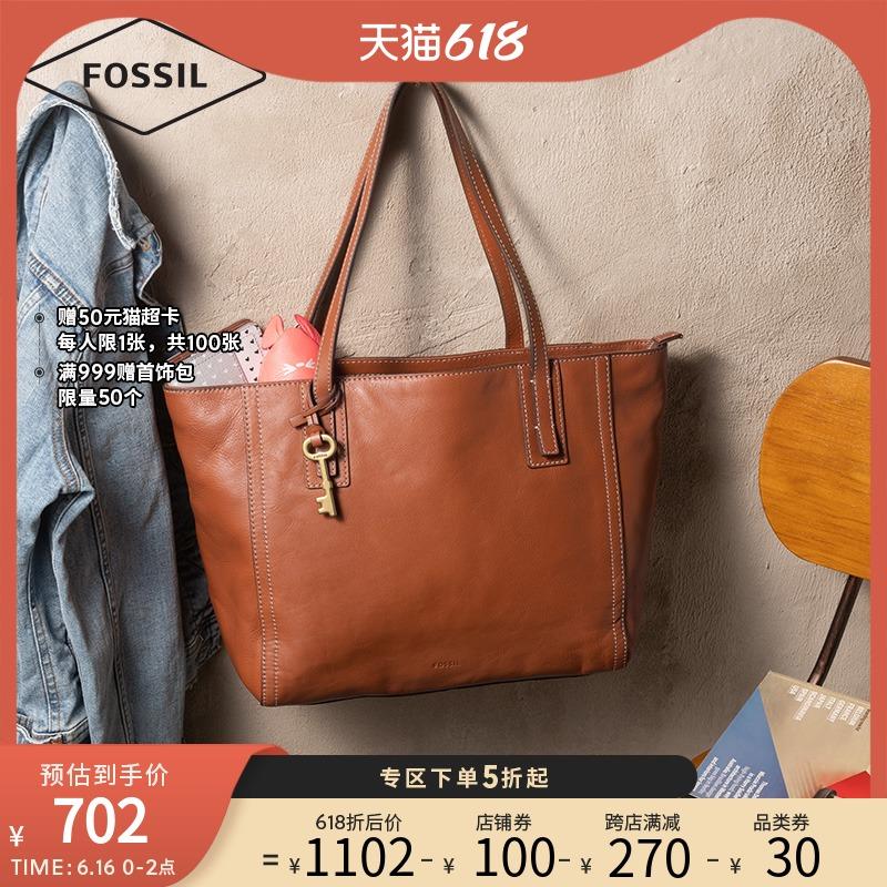 Fossil真皮包包女斜挎托特包复古大容量质感 高级小众单肩手提包