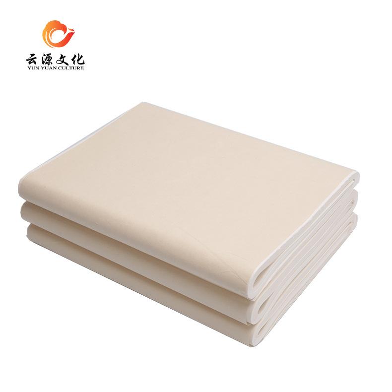卷轴墨汁泾县加厚阳光美术纸高级安徽用纸对开。文房四宝宣纸大小