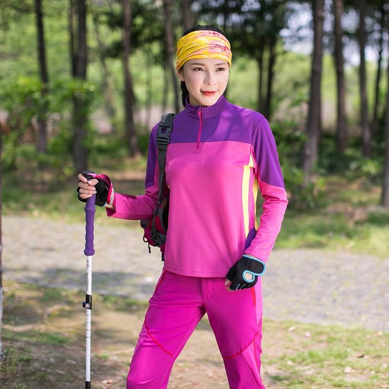 秋季防晒户外运动女长袖速干衣 快干T恤跑步登山透气大码