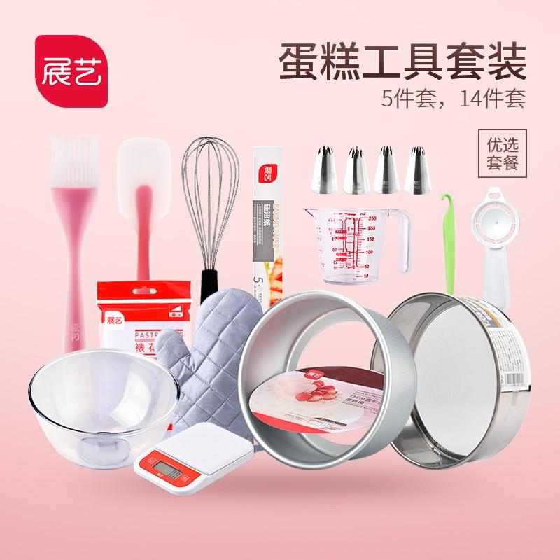 Посуда для выпекания Артикул 617883200628