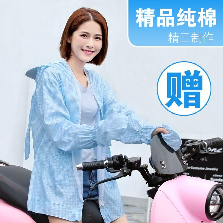 拉链开衫骑车开电动车遮阳防晒连帽女长袖防紫外线纯棉