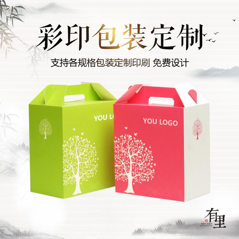 彩色礼盒定制食品高档印刷logo纸盒