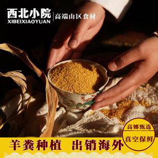 西北小院米脂黄小米2019新米5斤包邮杂粮陕北月子米小黄米粥2500g品牌