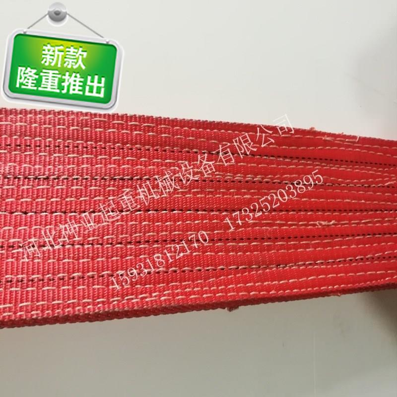 有货起重吊带工业吊带行车扁平1020t安全6米彩色10吨5米3米4米加