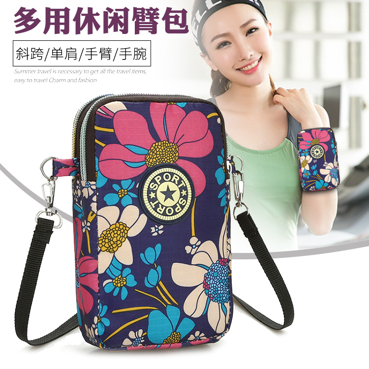 Carry on mobile phone bag, womens Messenger, summer fashion, small bag, personality, Korean version, travel convenience, arm with zero wallet, portability