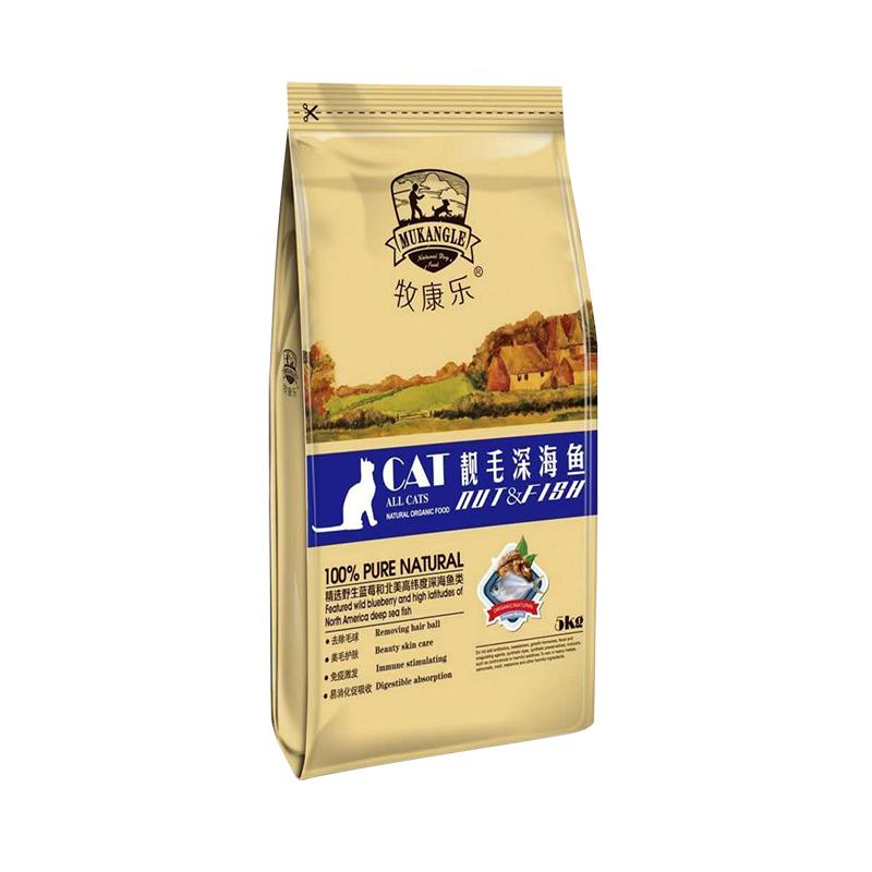 牧康乐深海鱼海苔双拼猫粮10斤幼猫老年成年猫粮英短特价猫粮5KG优惠券