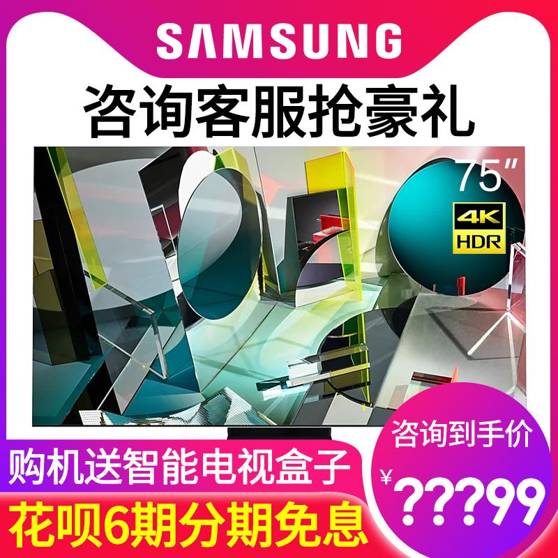 Samsung/三星 QA75Q950TSJXXZ 75英寸8K超高清QLED光质量子点电视