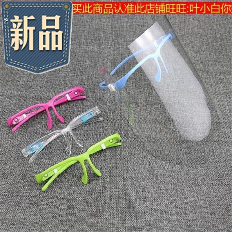 Home barbecue protective cover, housewife eye protection, durable headwear. I want to buy oil proof noodles for cooking in the kitchen