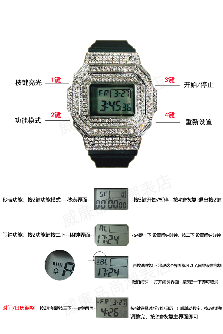 Large plate super flash diamond rubber band men and womens joint name watch waterproof cool luminous Fashion Square electronic watch
