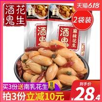 五香花生仁香辣豆下酒菜炒货零食500g河南开封特产娘亲麻辣花生米
