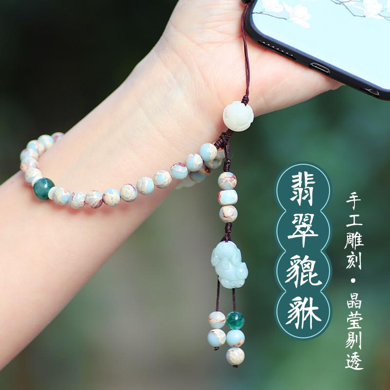 翡翠貔貅吊坠中国风菩提手机链挂绳短手腕女手机壳挂件防丢绳挂饰
