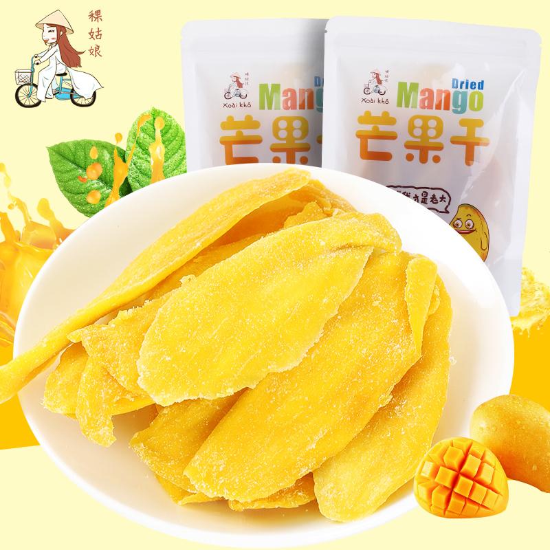 稞姑娘泰国味大块芒果干110g休闲零食小吃果脯干果蜜饯水果干食品