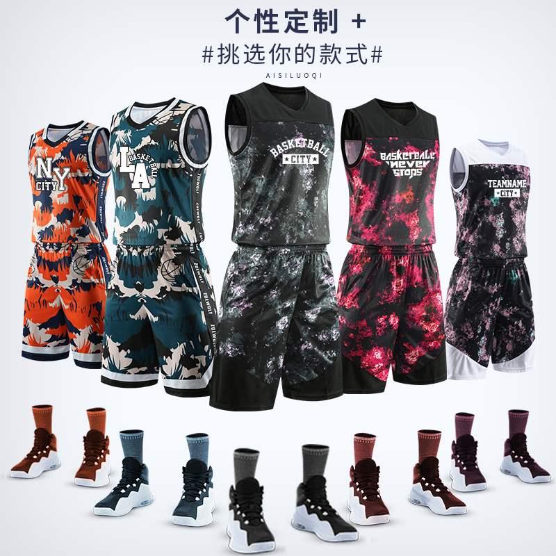 定制背心潮篮球套装男女迷彩球衣(用1元券)