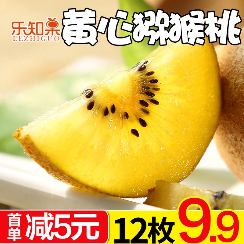 蒲江黄心新鲜包邮奇异果黄色猕猴桃