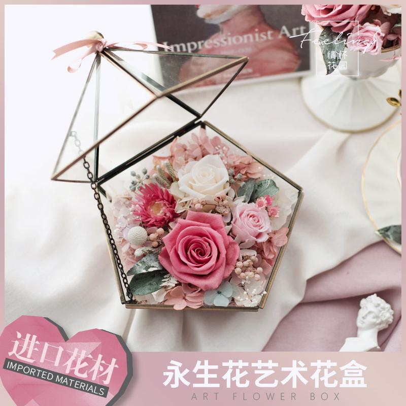 情怀花园进口永生花礼盒玻璃罩黑玫瑰花盒教师节干花生日礼物摆件